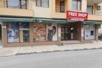Коммерческая в Равде (Болгария) за 222230 евро