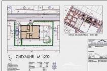 2х этажный дом в Варне (Болгария) за 198000 евро
