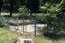 Земельный участок в С. БАНЯ (Болгария) за 63000 евро
