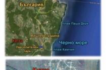Парцел в Варне (България) за 59000 евро