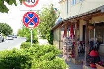 Студио в Несебър (България) за 66700 евро