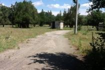 Парцел в С. БАНЯ (България) за 63000 евро