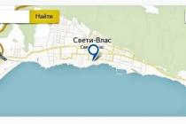 Студия в Святом Власе (Болгария) за 67000 евро