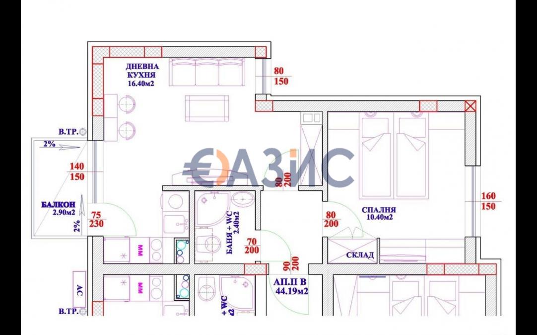 Студия в Сарафово (Болгария) за 48700 евро