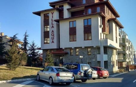 Студия в Святом Власе (Болгария) за 48000 евро