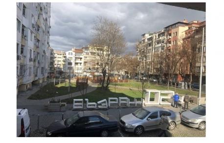 Студия в Бургасе (Болгария) за 72500 евро