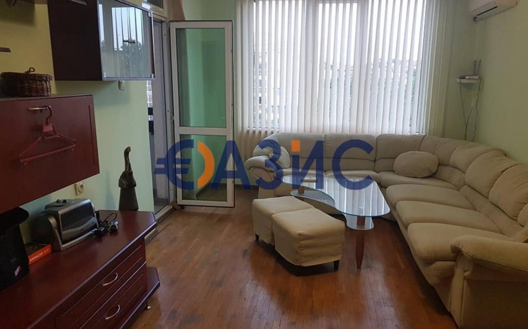 3-стайни апртаменти в Средец (България) за 24090 евро