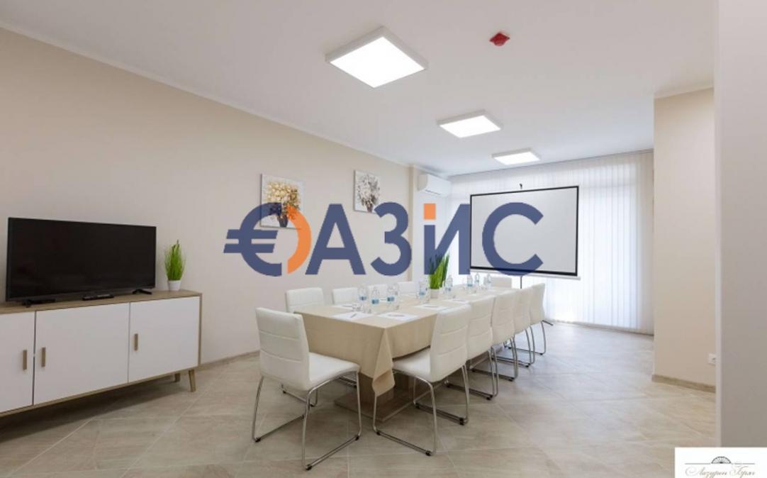 Студио в Бургасе (България) за 92000 евро