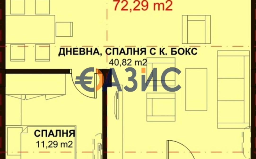 Студия в Несебре (Болгария) за 74330 евро