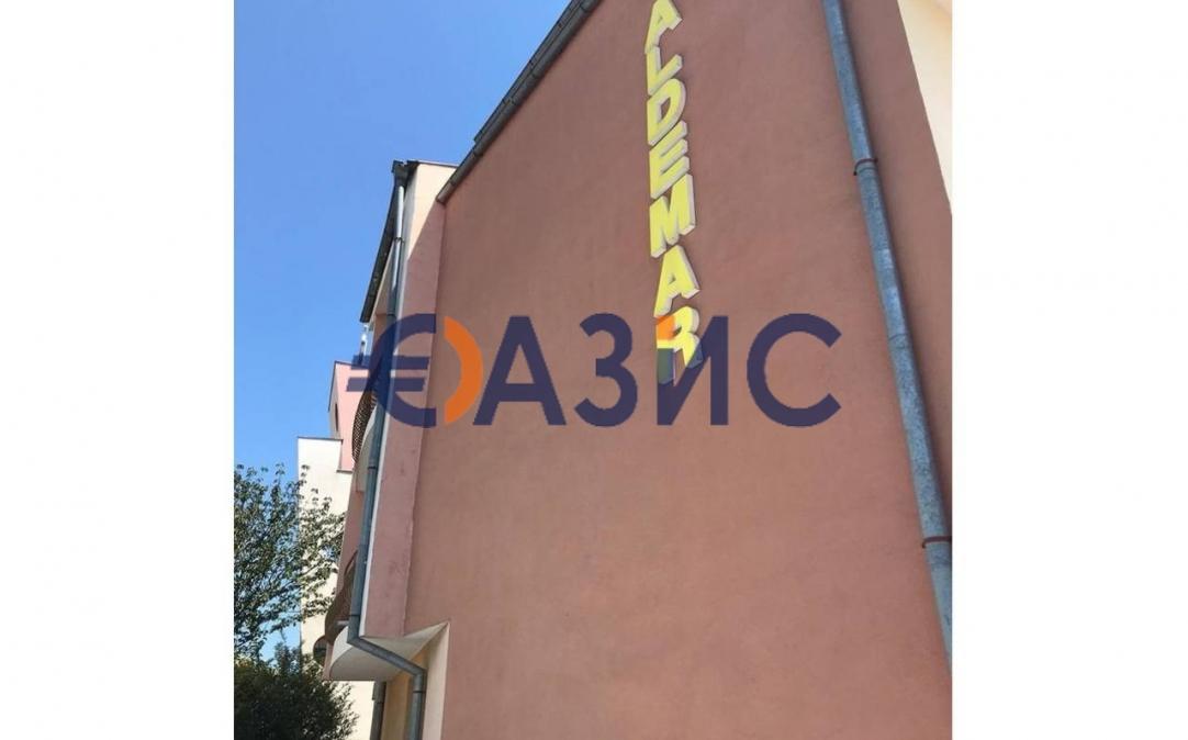 Студио в гр. Царево (България) за 62000 евро