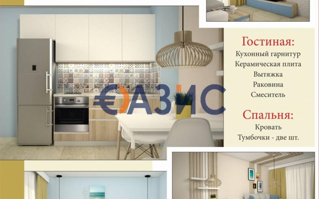 Студия в Созополе (Болгария) за 45900 евро