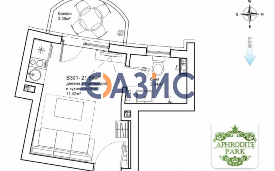 Студио в Равде (България) за 32488 евро